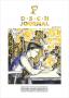 DSCH53_front