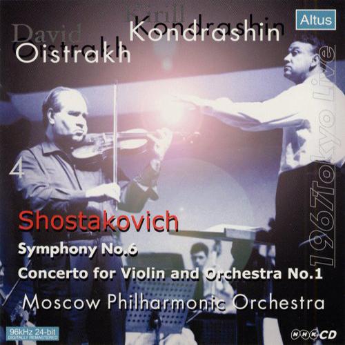 orchestre tempo 4