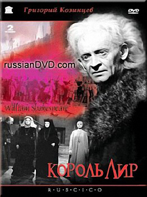 22_Ruscico DVD-Video