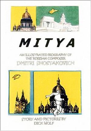23_mitya