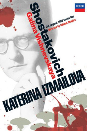 27_Katerina Izmailova