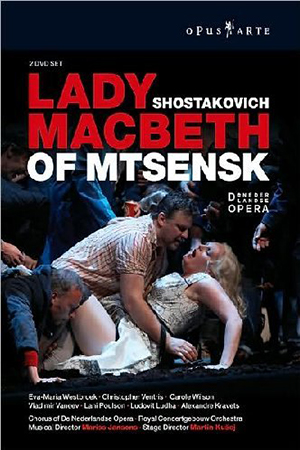 27_Lady Macbeth of Mtsensk