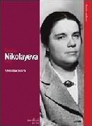 31_Nikolayeva