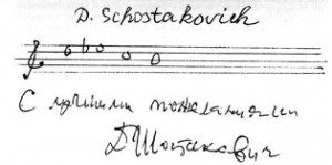 Shostakovich, in a letter to Derek Hulme